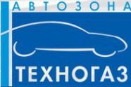 ТЕХНОГАЗ